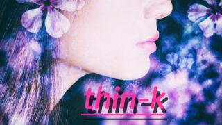 思考盗聴対策センターthin-k
